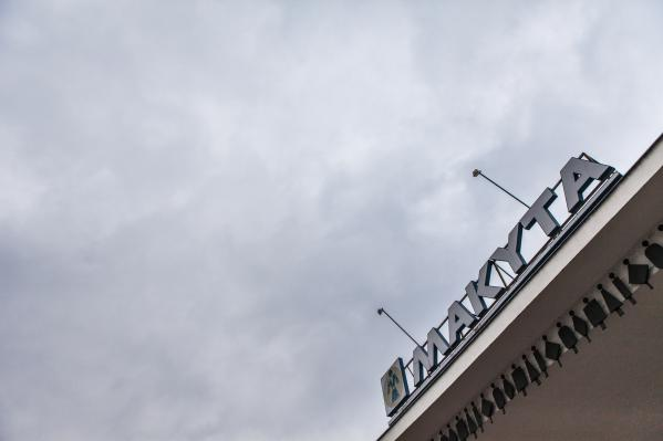 Die Produktion befindet sich im Makyta-Werk in der Stadt Púchov.
