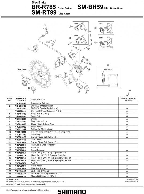 Shimano BR785 Road Hydraulic Disc