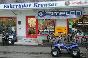 Bike Shop Joe Kreuzer